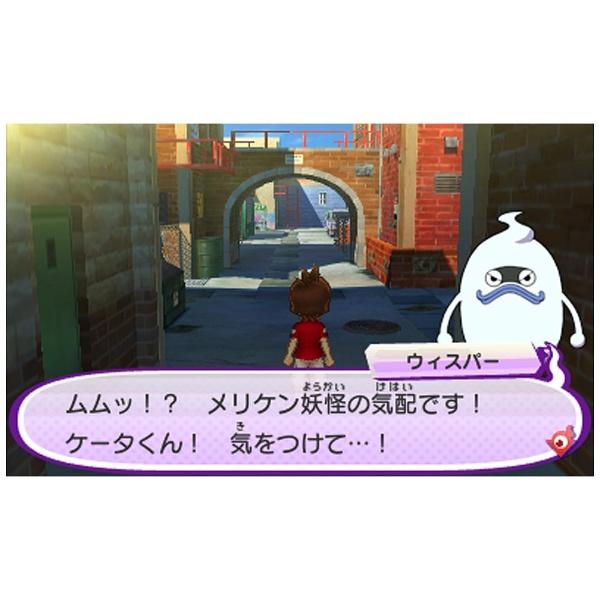 妖怪ウォッチ3 テンプラ【3DSゲームソフト】    [ニンテンドー3DS]_1