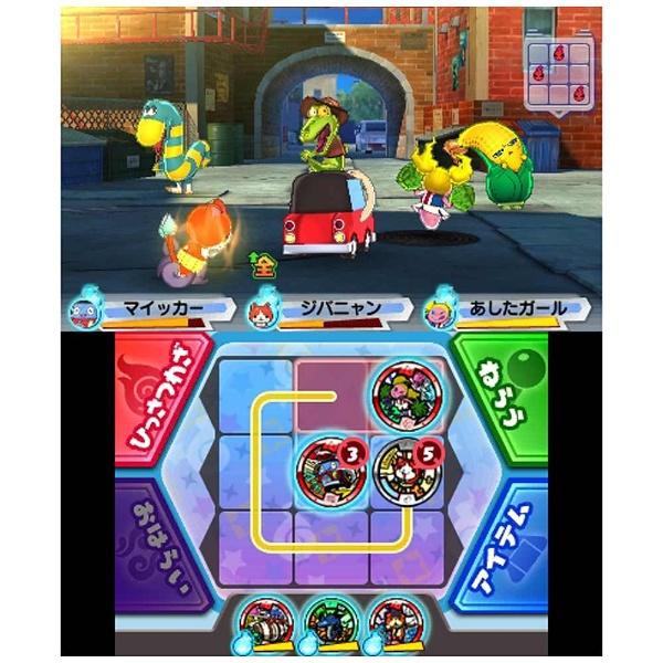妖怪ウォッチ3 テンプラ【3DSゲームソフト】    [ニンテンドー3DS]_5