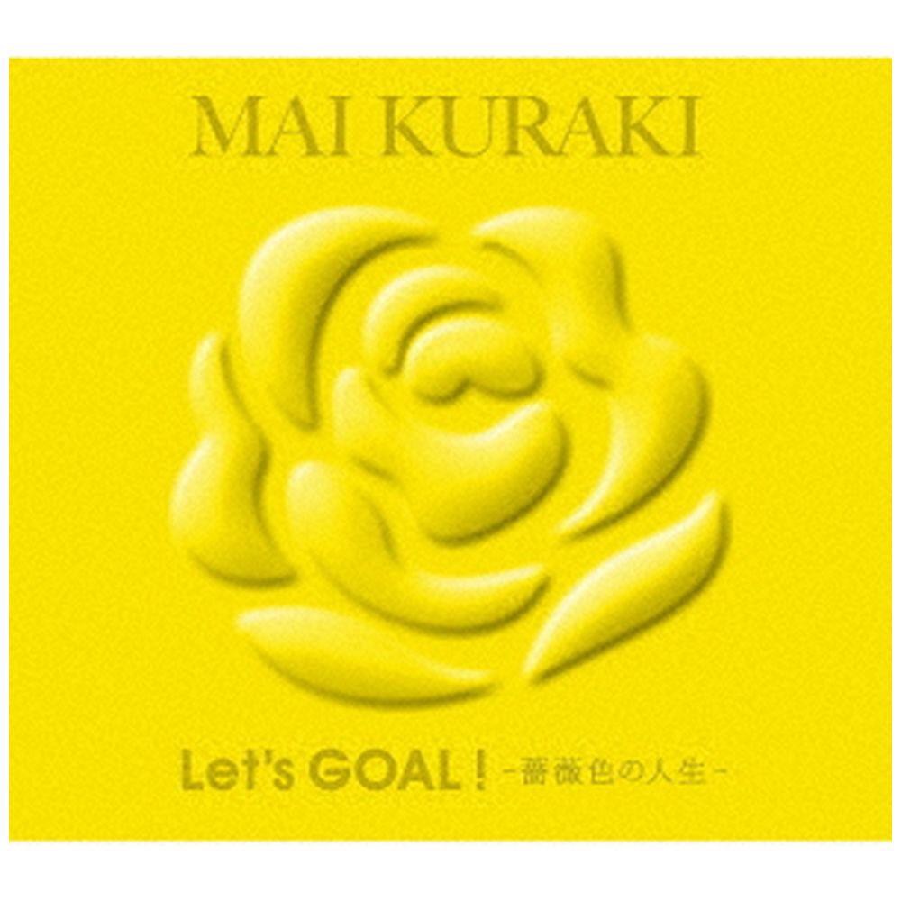 倉木麻衣 / Lets GOAL!-薔薇色の人生- 初回限定盤 Yellow CD