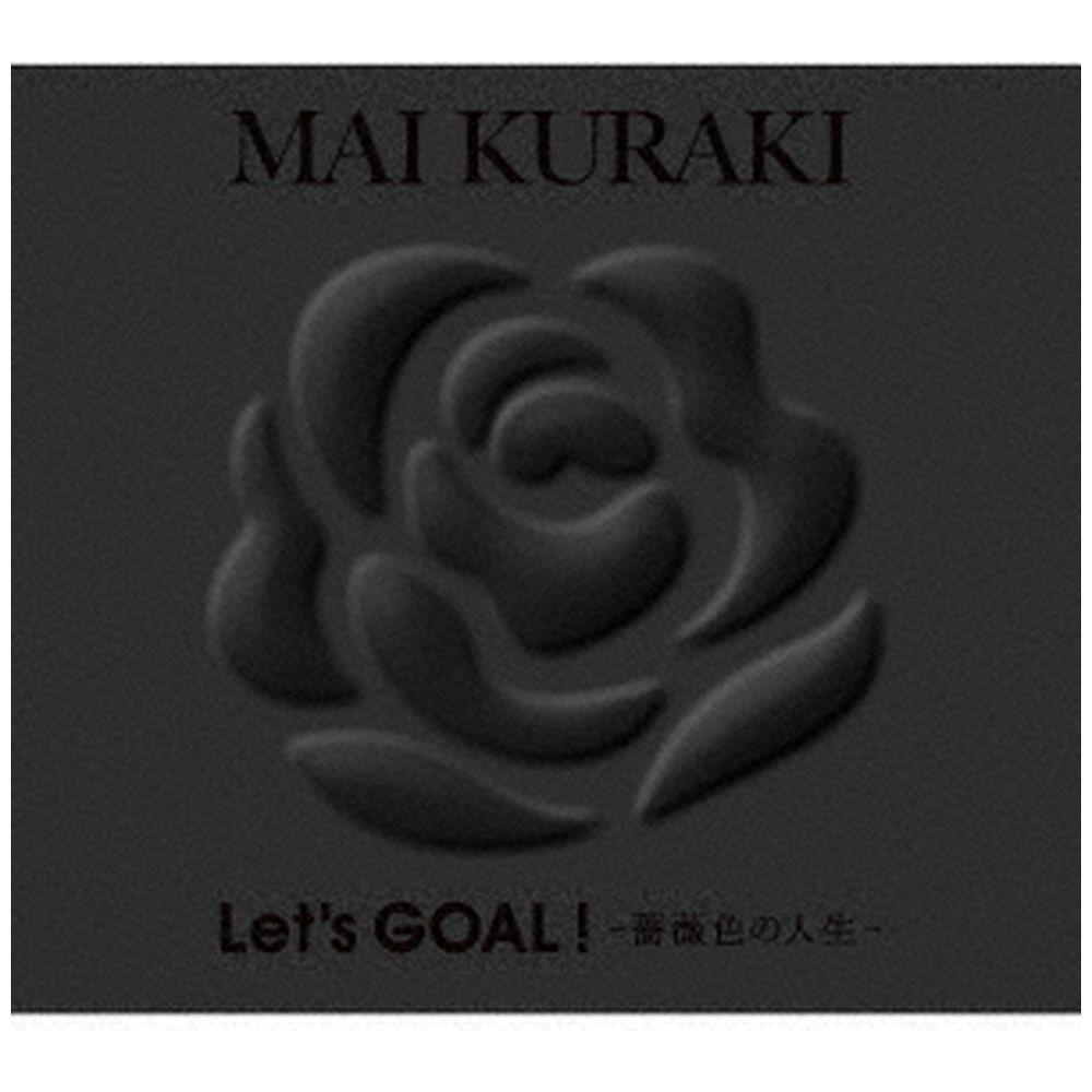 倉木麻衣 / Lets GOAL!-薔薇色の人生- 初回限定盤 Black CD