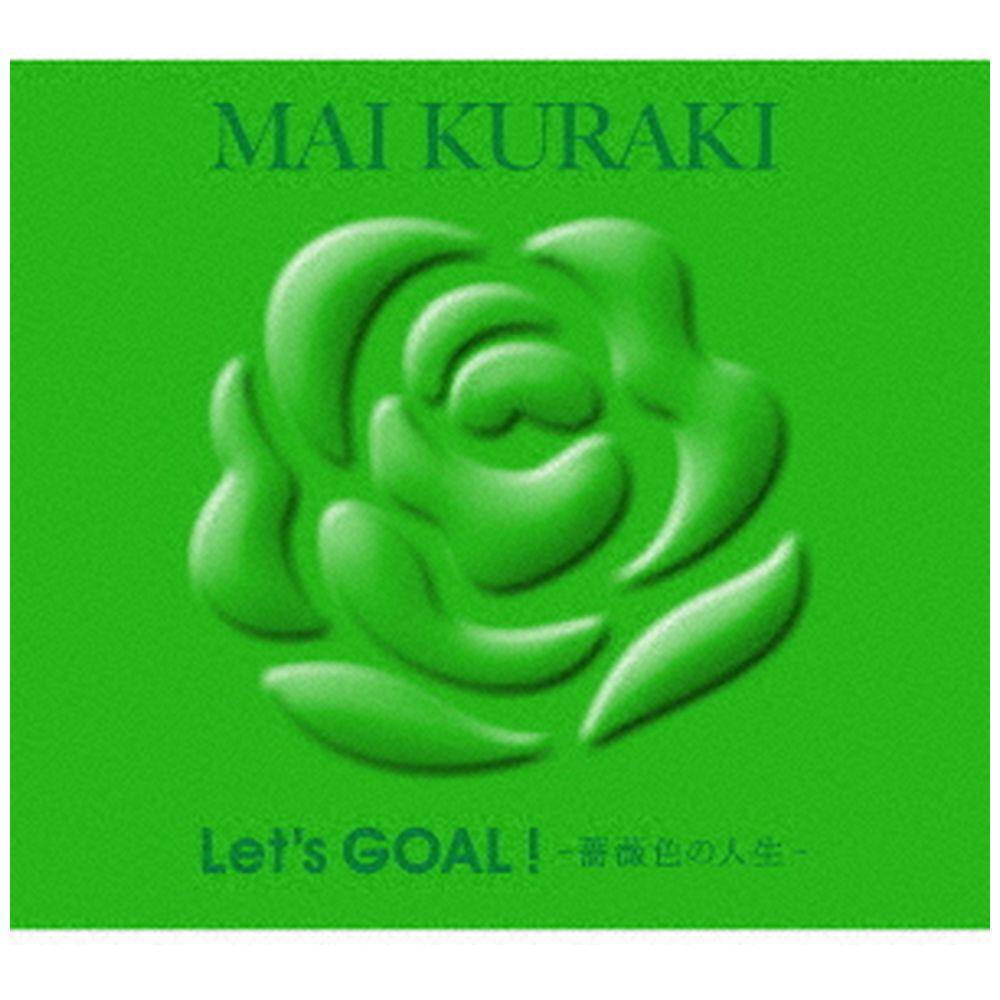 倉木麻衣 / Lets GOAL!-薔薇色の人生- 初回限定盤 Green CD