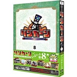 リンカーンDVD 8 初回版 【DVD】   [DVD]