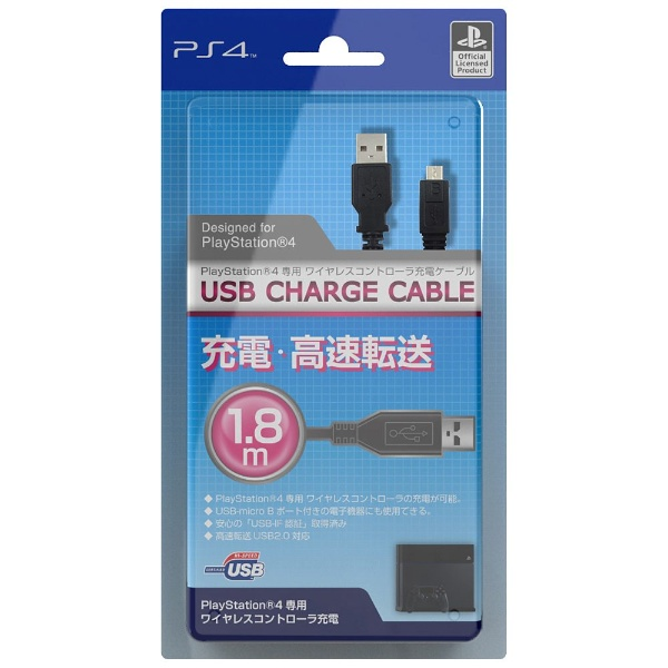 PS4用 USB CHARGE CABLE 【PS4】 [ILX4P105]