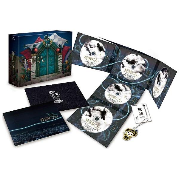 死神くんDVD BOX DVD