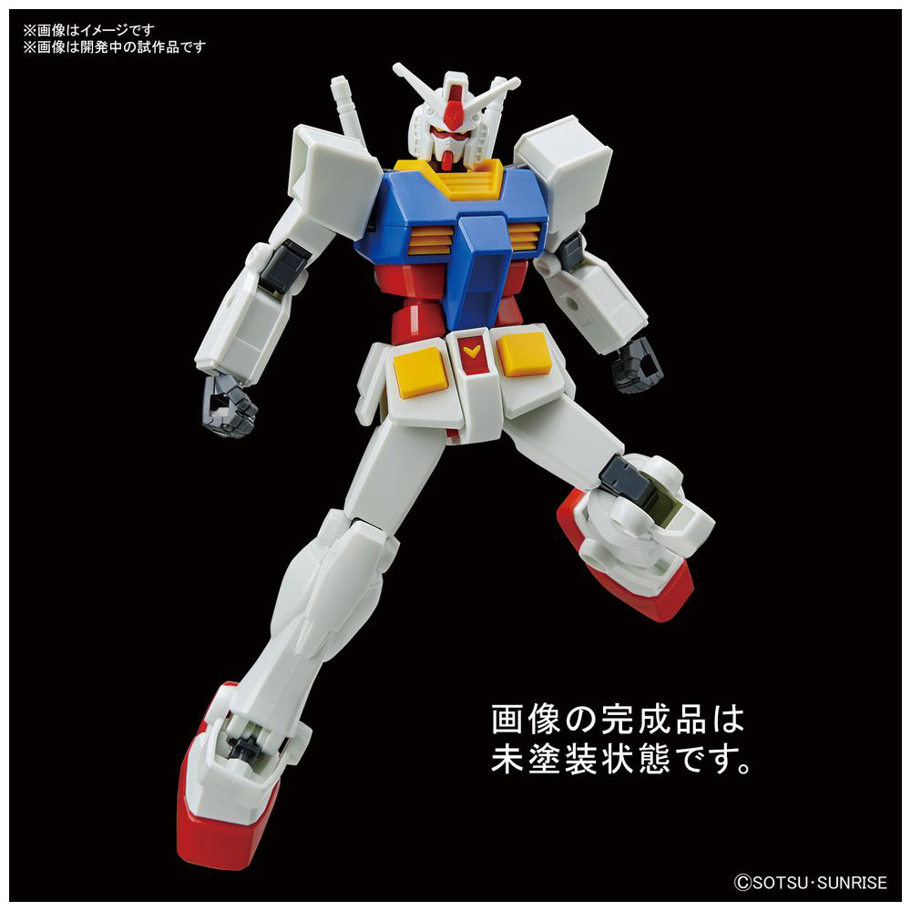 ENTRY GRADE 1/144 RX-78-2 ガンダム【機動戦士ガンダム】_1