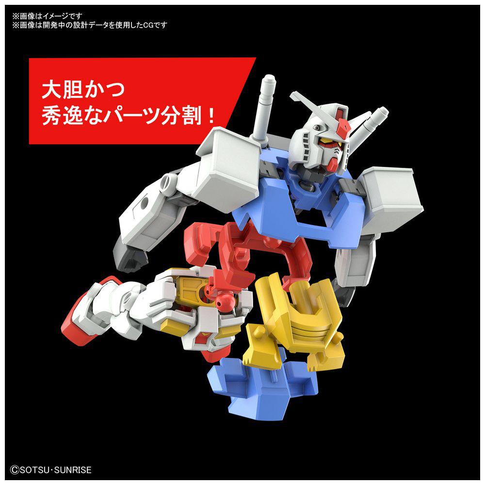 ENTRY GRADE 1/144 RX-78-2 ガンダム【機動戦士ガンダム】_3