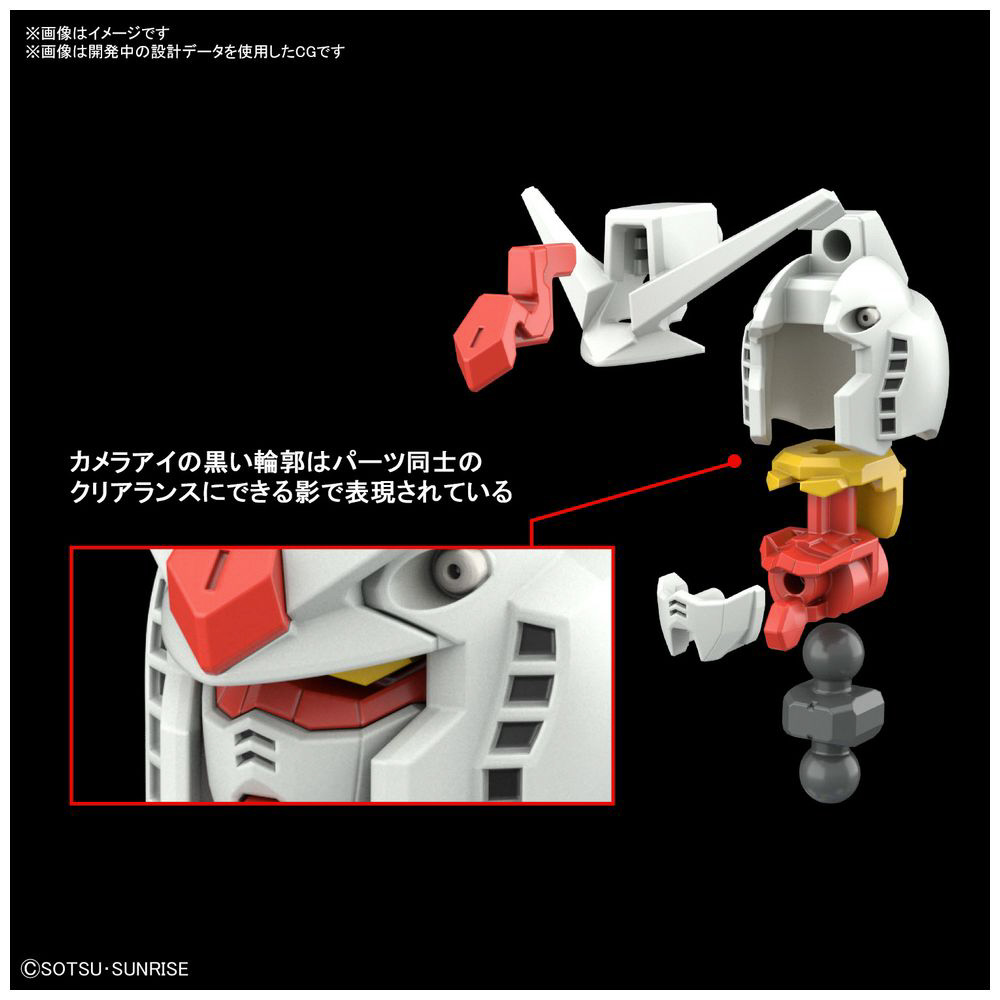 ENTRY GRADE 1/144 RX-78-2 ガンダム【機動戦士ガンダム】_5
