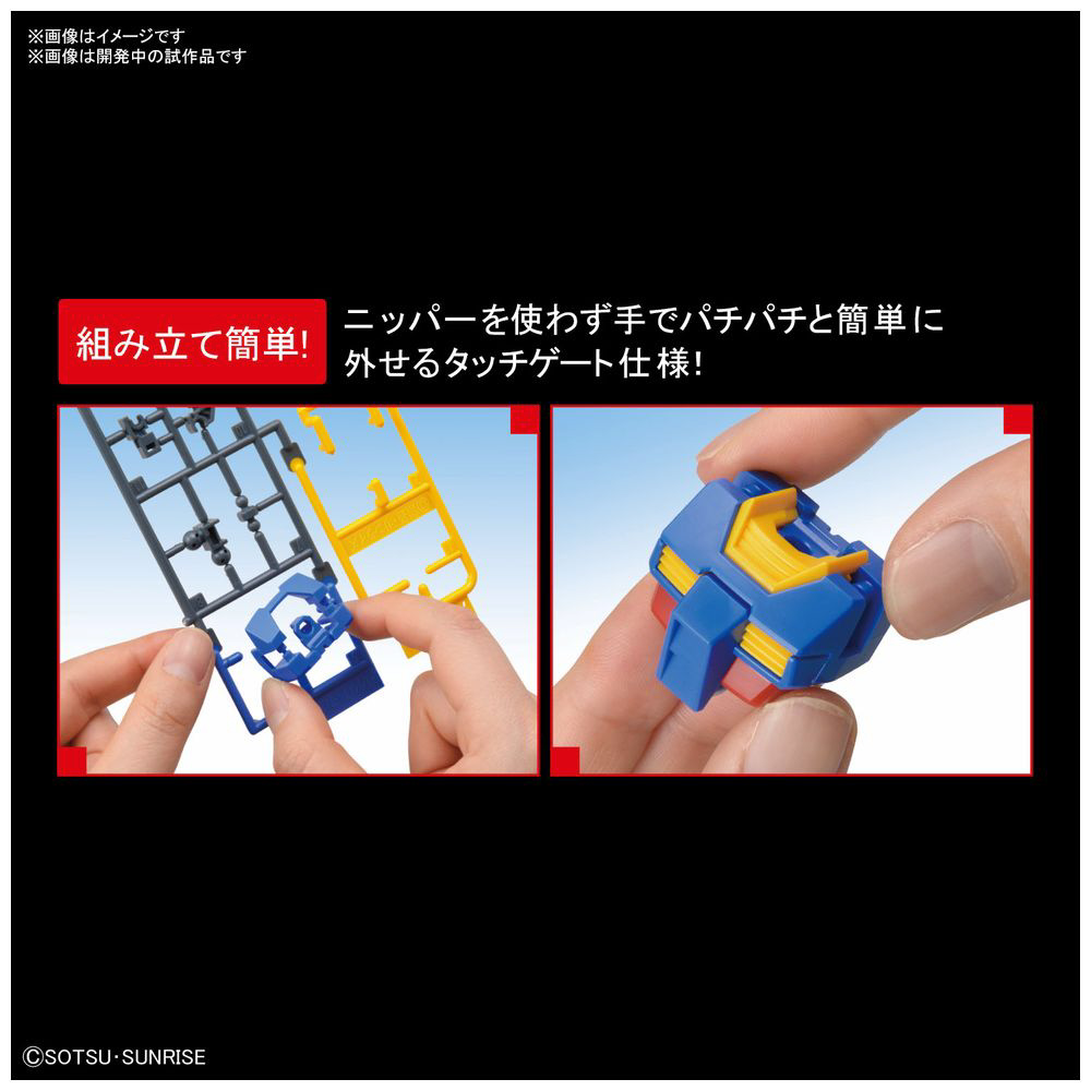 ENTRY GRADE 1/144 RX-78-2 ガンダム【機動戦士ガンダム】_6