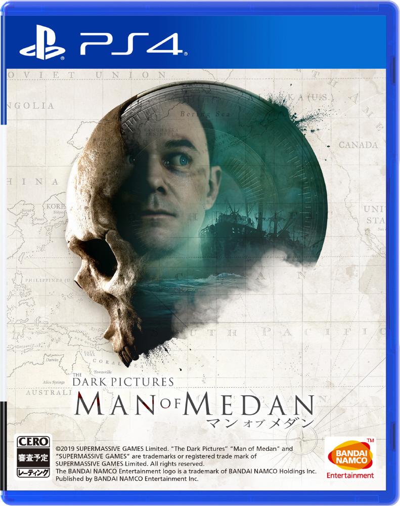 〔中古品〕THE DARK PICTURES: MAN OF MEDAN(マン・オブ・メダン) 【PS4】