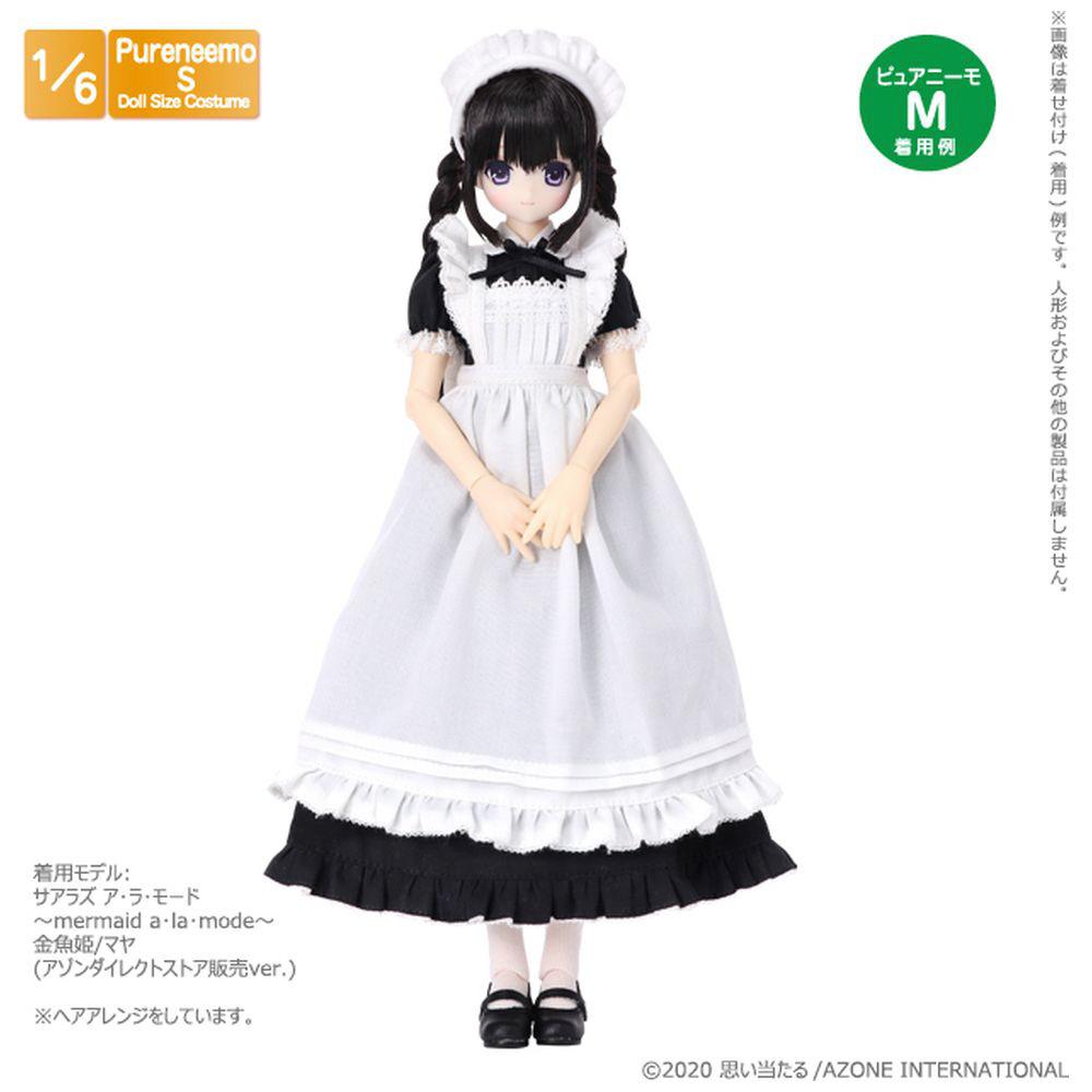 1/6 PNSクラシカルロングメイド服(半袖)set ブラック_1