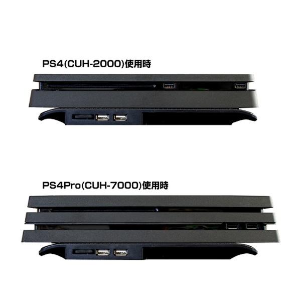 PS4用 横置き冷却ファン (CUH-2000/7000シリーズ対応) [PS4] [ANS-PF052BK]_3