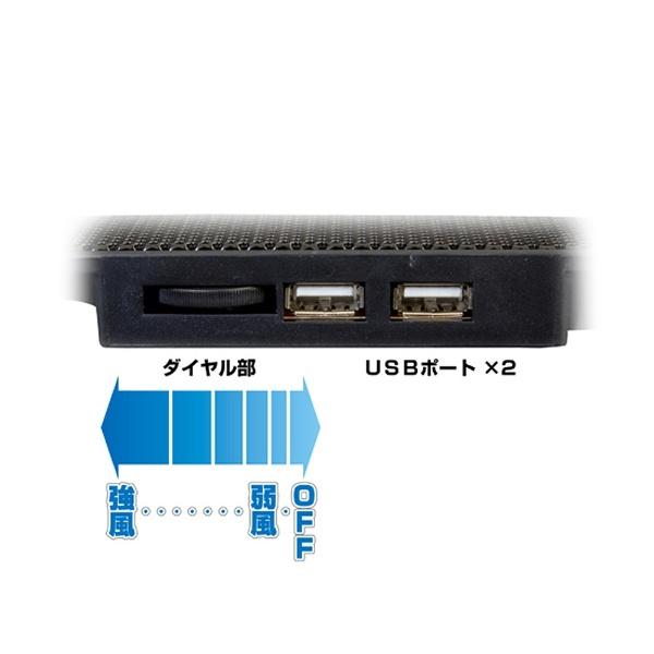 PS4用 横置き冷却ファン (CUH-2000/7000シリーズ対応) [PS4] [ANS-PF052BK]_4