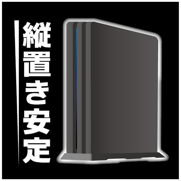 PS4Pro用 縦置きスタンドプロ (CUH-7000) [PS4] [BKS-ANSPF005] 【ビックカメラグループオリジナル】_3
