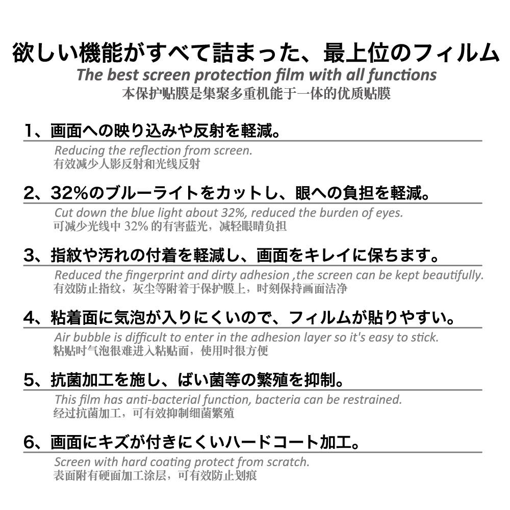 Switch用ハイブリッドフィルム [Switch] [BKS-ANSSW001] 【ビックカメラグループオリジナル】_4