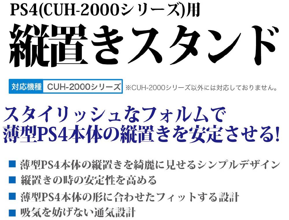 【在庫限り】 PS4用 ホコリフィルター(ホワイト) BKS-ANSPF007[PS4(CUH-2000/CUH-2100/CUH-2200)] BKS-ANSPF0 【ビックカメラグループオリジナル】_4