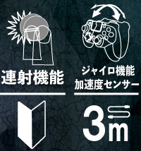 PS4/PS3/Switch/PC/Android用 マルチコントローラ ホワイト/ブラック [ANS-H110WB] 【PS4/PS3/Switch/PC】_3