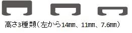 PS5コントローラ用 プレイアップボタンセット ブラック ANS-PSV003BK_2