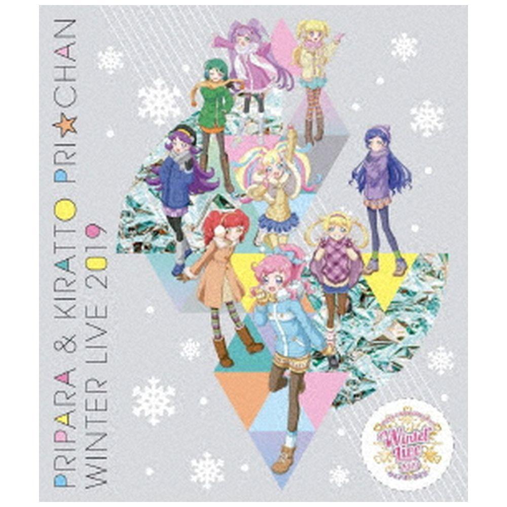 プリパラ&キラッとプリ☆チャン Winter Live 2019 Blu-ray