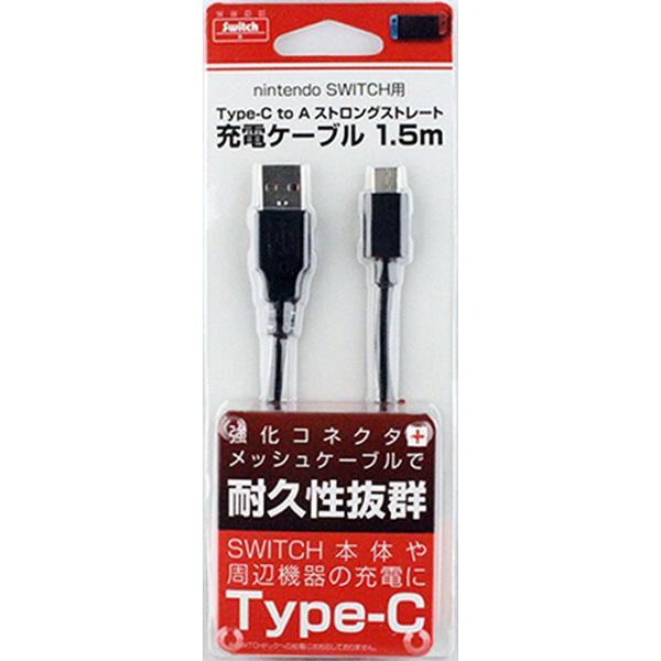 Switch用Type-C充電ケーブル 1.5m [Switch] [BKS-NSTC15] 【ビックカメラグループオリジナル】