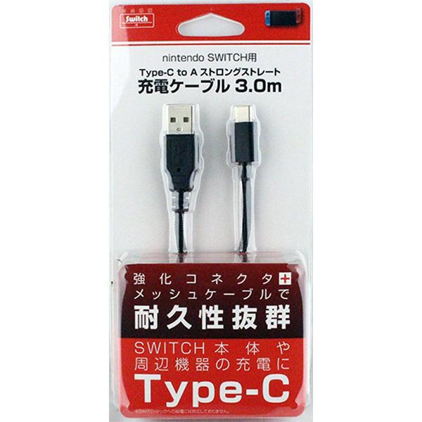 Switch用 Type-C充電ケーブル 3.0m [Switch] [BKS-NSTC30] 【ビックカメラグループオリジナル】
