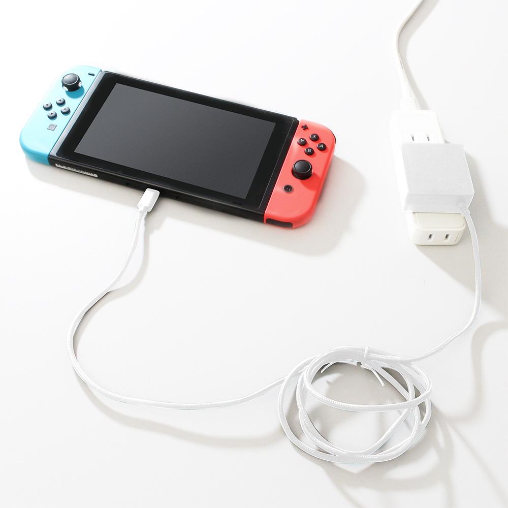 Switch用AC充電器 1.5m ホワイト [Switch] [BKS-NSTACW] 【ビックカメラグループオリジナル】_9
