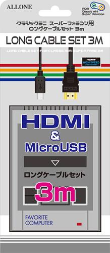 クラシックミニスーパーファミコン用ロングケーブルセット 300cm ALG-CMSLCS ALG-CMSLCS