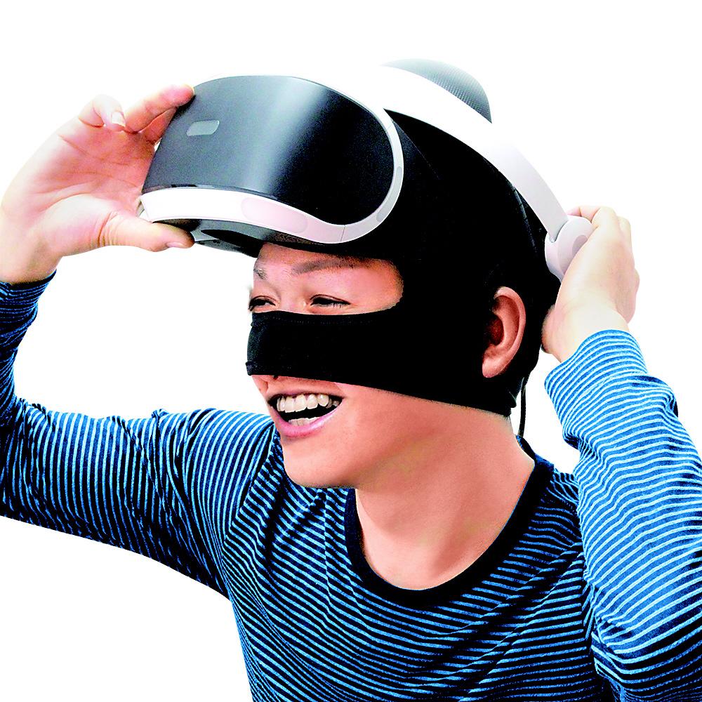 汚れ防止マスク [PSVR] [BKS-PVYBMK] 【ビックカメラグループオリジナル】_4