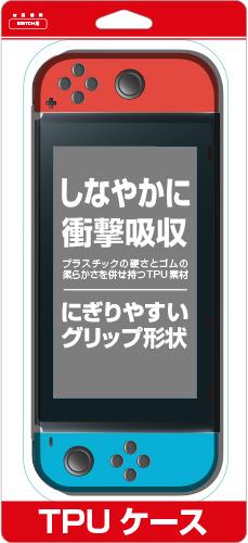 【在庫限り】 Switch用TPUケース [BKS-NSTPUK] 【ビックカメラグループオリジナル】