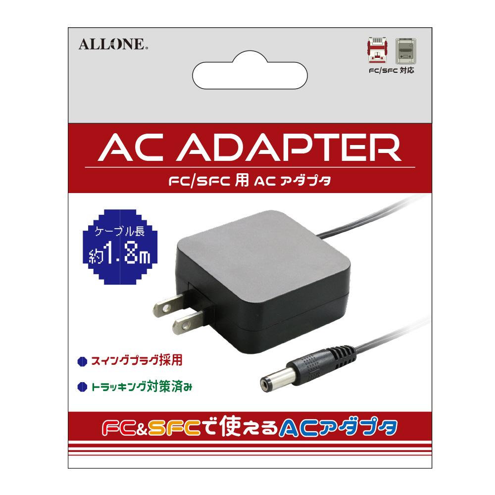 FC/SFC用ACアダプタ ALG-FCACBK