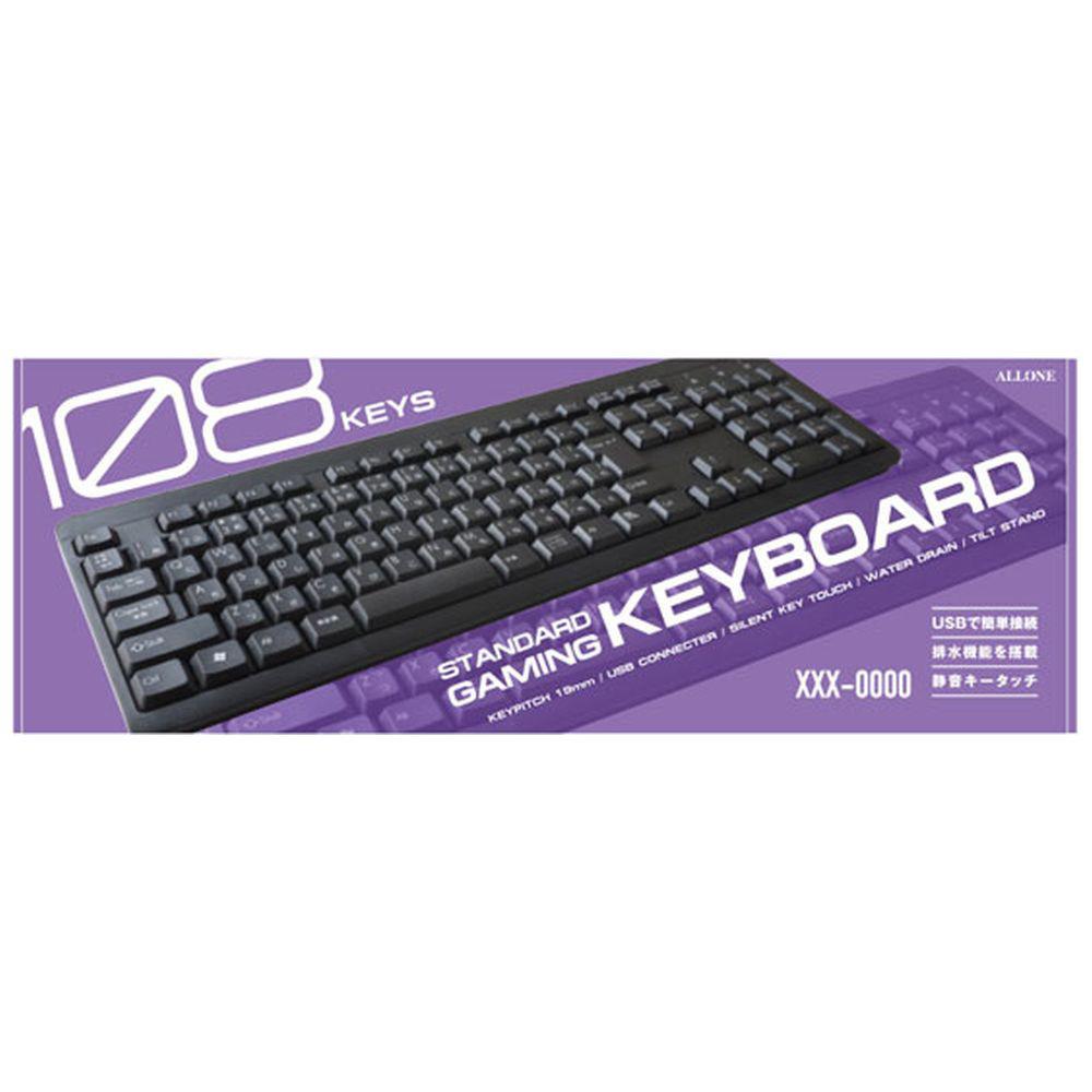 ゲーミングUSBキーボード ALG-GUSBKK