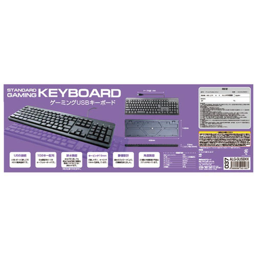 ゲーミングUSBキーボード ALG-GUSBKK_1