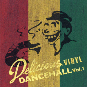 (オムニバス)/ デリシャス・ヴァイナル・ダンスホール Vol.1