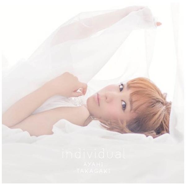 高垣彩陽 / individual 通常盤 CD