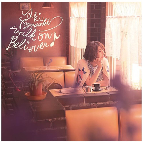 豊崎愛生 / 「walk on Believer♪」 初回限定盤 CD