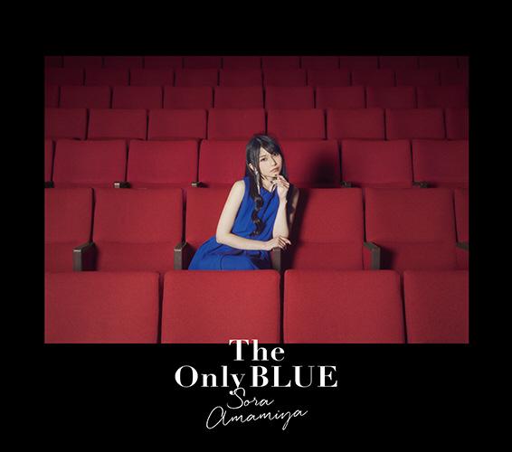 雨宮天 / The Only BLUE 初回生産限定盤 BD付 CD