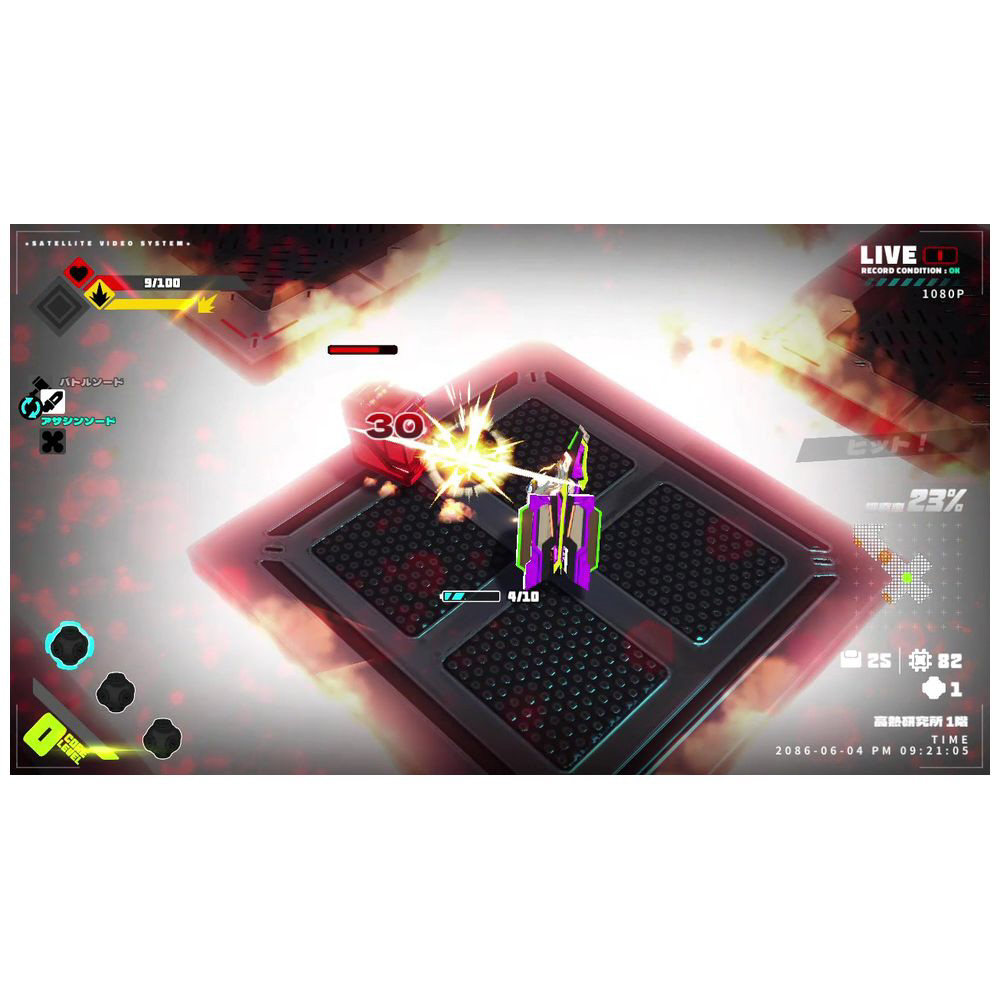 【特典対象】 メタリックチャイルド 【Switchゲームソフト】 ◆ソフマップ特典「描き下ろしB2タペストリー」_4
