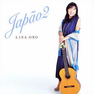 小野リサ/ジャポン 2 【CD】