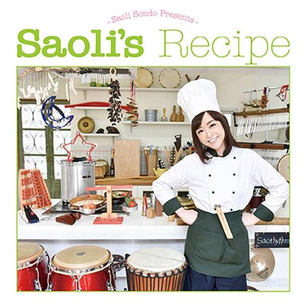仙道さおり/Saoli's Recipe CD