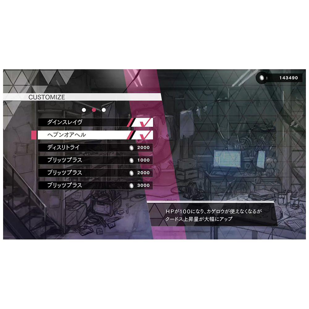 〔中古品〕白き鋼鉄のX(イクス) THE OUT OF GUN VolT 【PS4】_12