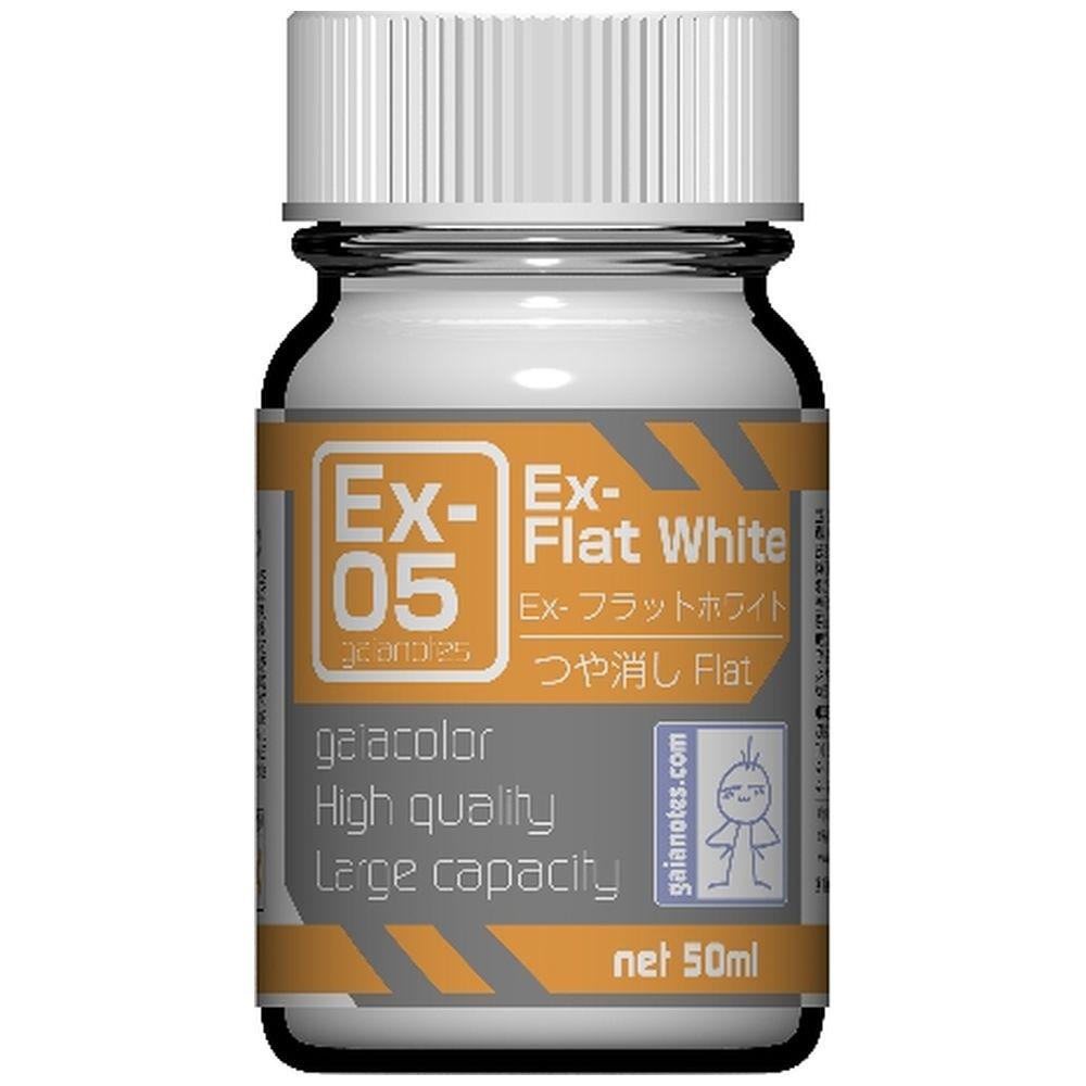 Ex-シリーズ Ex-05 Ex-フラットホワイト