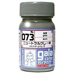 基本カラーシリーズ 073 ニュートラルグレーIII (光沢)