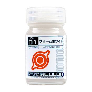 【再販】電脳戦機バーチャロンカラーシリーズ VO-01 ウォームホワイト (光沢)