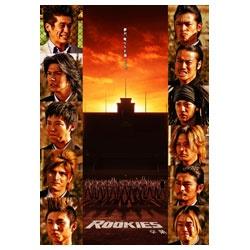 ROOKIES -卒業- 通常版 【DVD】   [DVD]