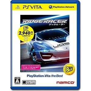 リッジレーサー PlayStation Vita the Best 【PS Vitaゲームソフト】