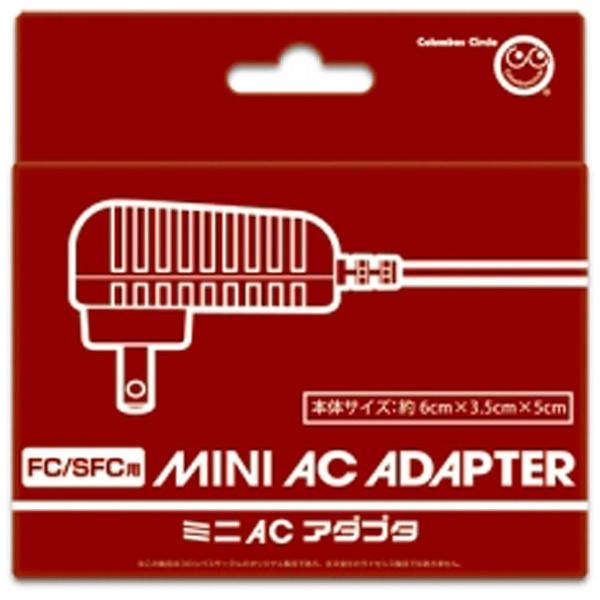 ミニACアダプタ(FC/SFC用) CC-MLMAA-BK[FC/SFC]