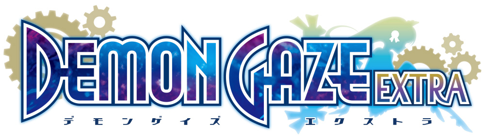 【特典対象】 DEMON GAZE EXTRA MEMORIAL EDITION 【PS4ゲームソフト】 ◆ソフマップ特典「オリジナルB2タペストリー」_1