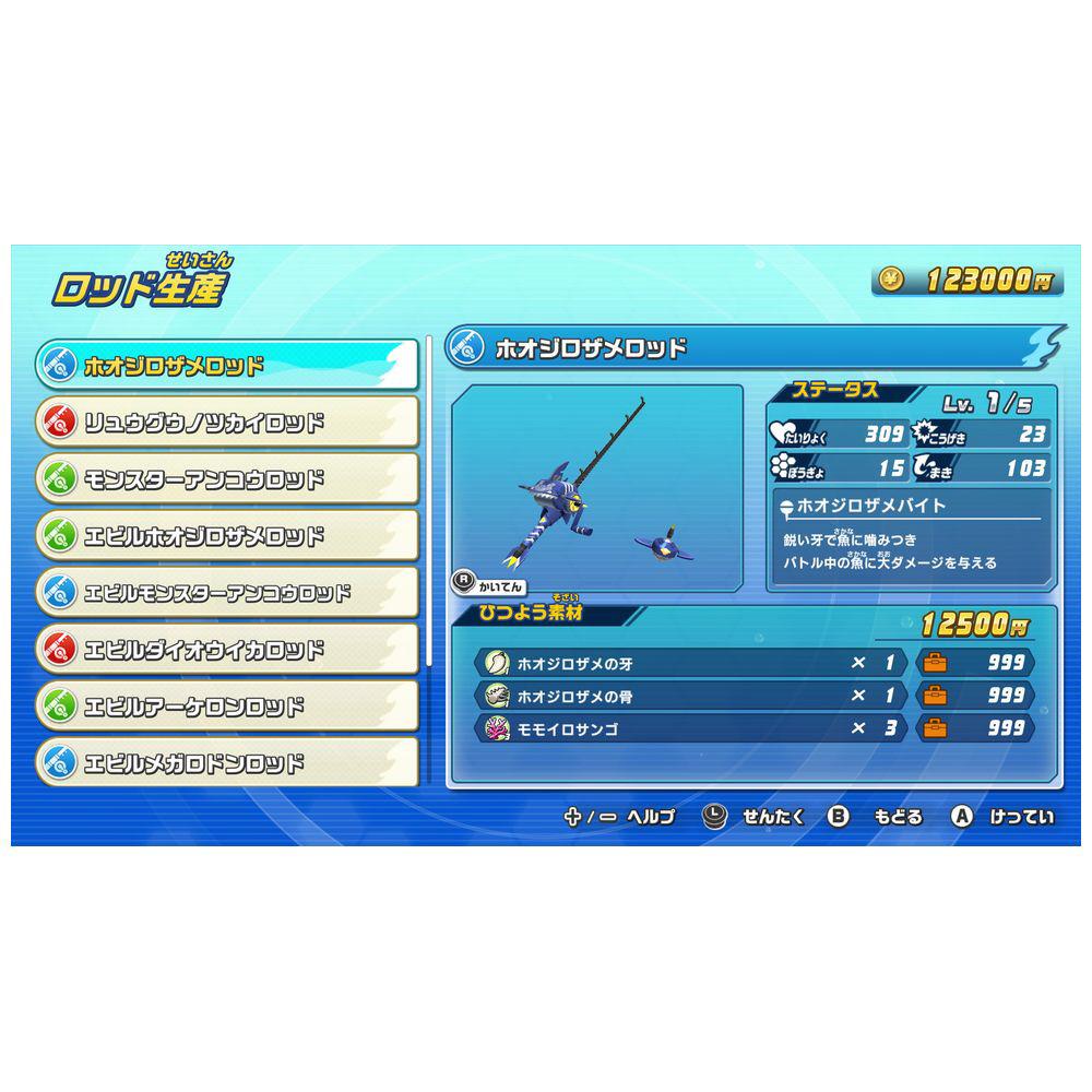 釣りスピリッツ Nintendo Switchバージョン同梱版(ソフト+専用Joy-Conアタッチメント for Nintendo Switch1セットつき)   BNEI-00072 [Switch]_10