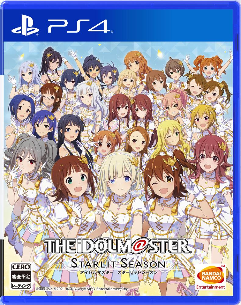 アイドルマスター スターリットシーズン スターリットBOX 【PS4ゲームソフト】_1