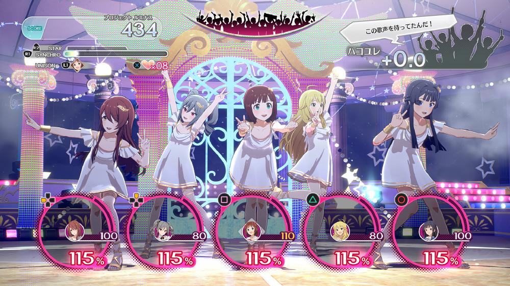 アイドルマスター スターリットシーズン スターリットBOX 【PS4ゲームソフト】_9