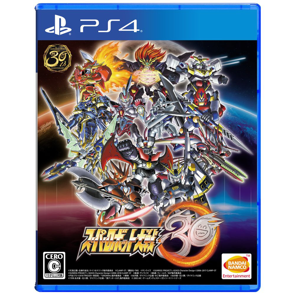 スーパーロボット大戦30 【PS4ゲームソフト】